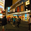 Kabukicho, Tokyo's Red Light District