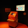 suginami-animation-museum-9.jpg