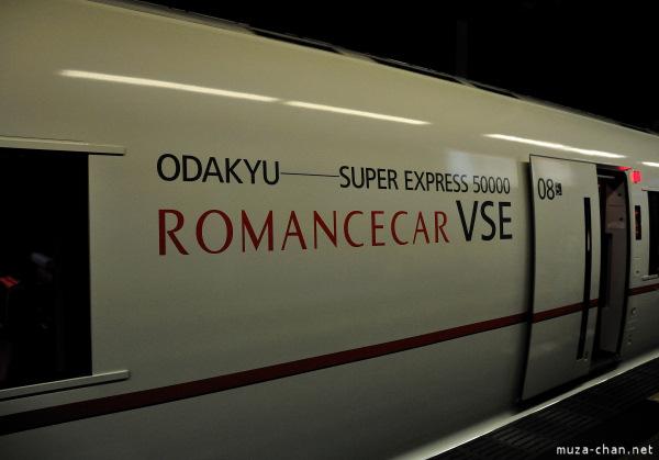 Odakyu's Romancecar