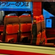 Odakyu Romancecar: seats changing direction