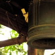 Bell at Kanei-ji Temple