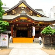 Main Hall at Yushima Tenmangu Shrine