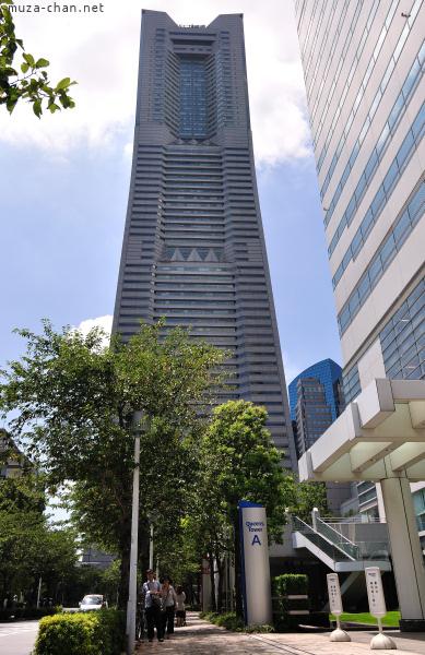 Yokohama Minato Mirai